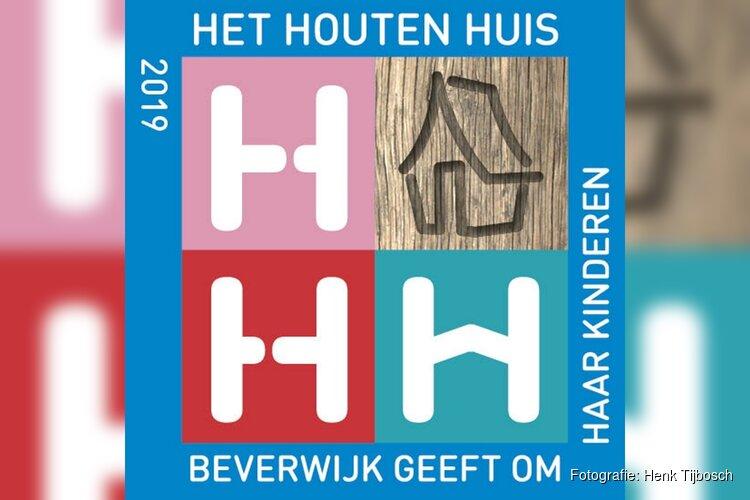"""Vier dagen live radio voor LINDA.foundation: Podiumprogramma """"Het Houten Huis"""" compleet"""